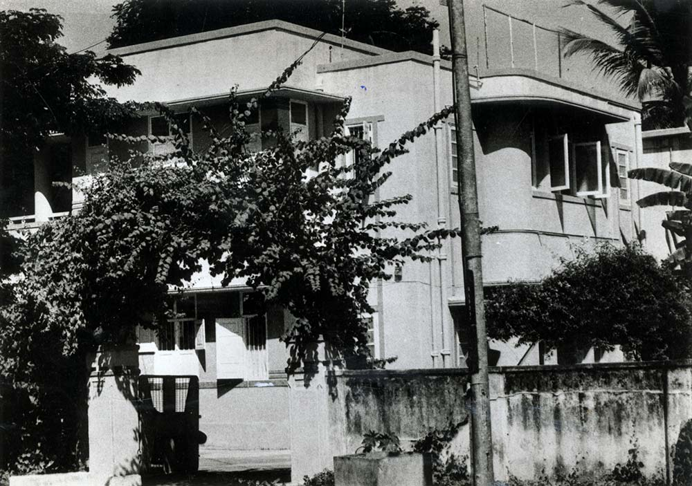 The home in Gandhi Nagar, Chennai (circa 1952)